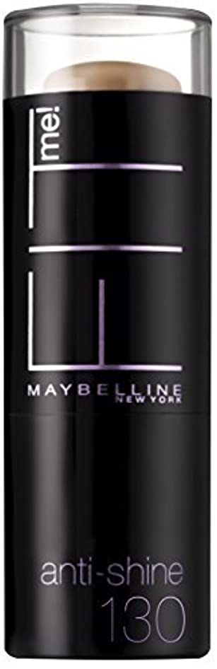 神学校くさび麻痺Maybelline Fit Me 2-In-1 Anti-Shine 9 g Shade 130 by Maybelline