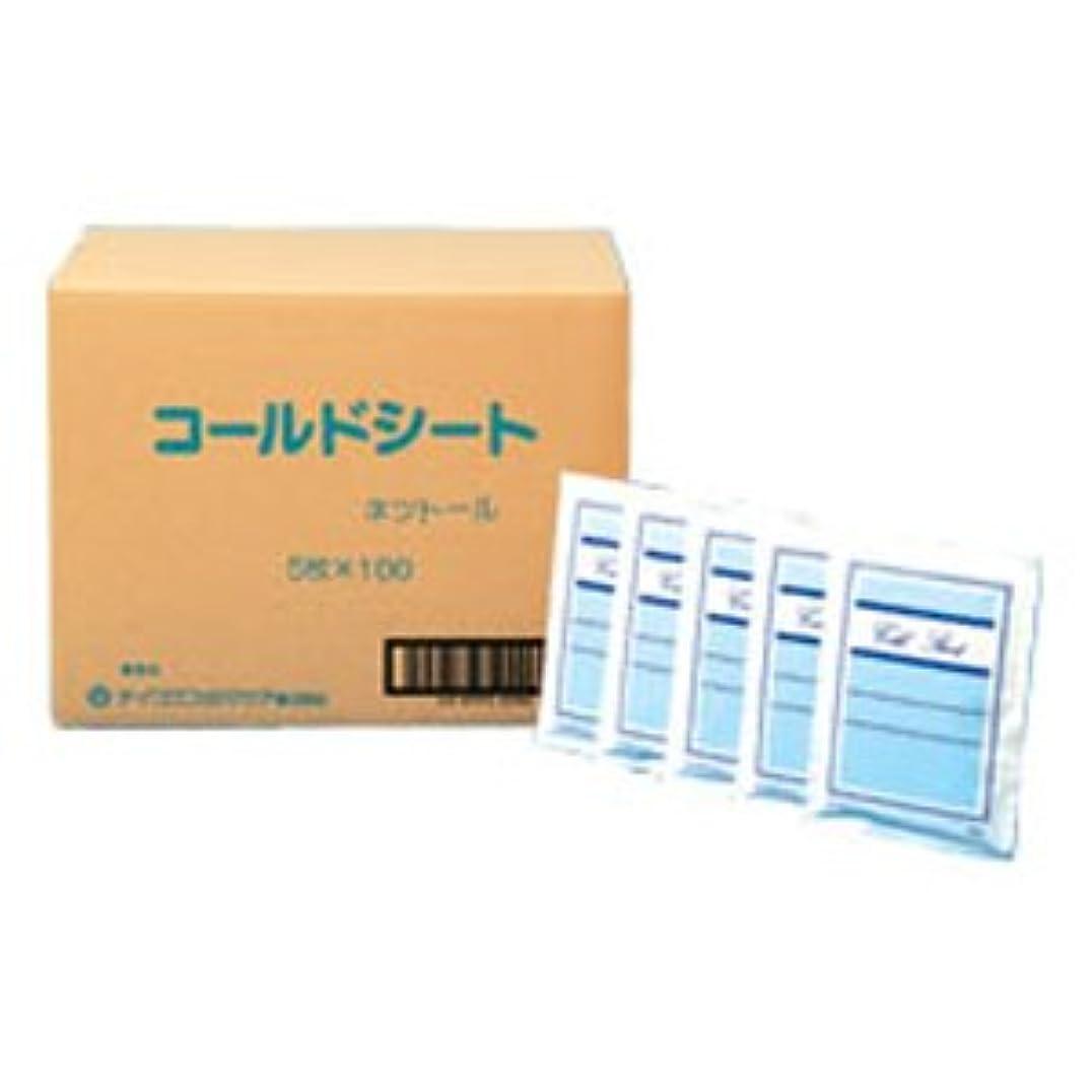 仲介者手段逆さまに(テイコクファルマケア) コールドシート (5枚×100袋入り)