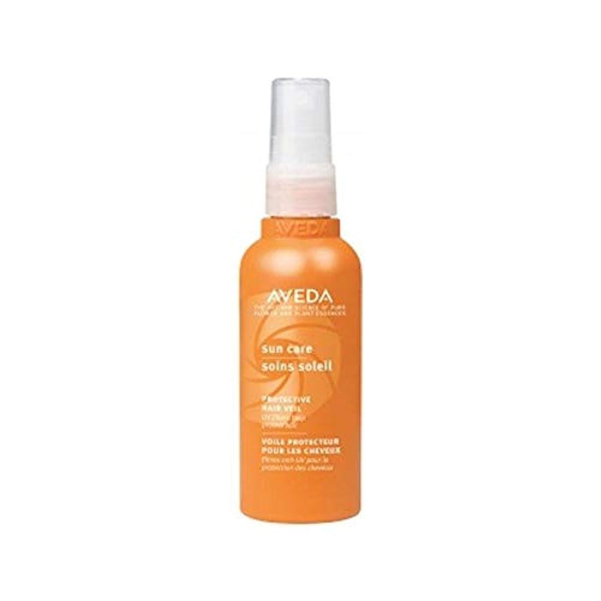 効率的塗抹コロニー[AVEDA ] アヴェダサンケア保護髪のベール(100ミリリットル) - Aveda Sun Care Protective Hair Veil (100ml) [並行輸入品]