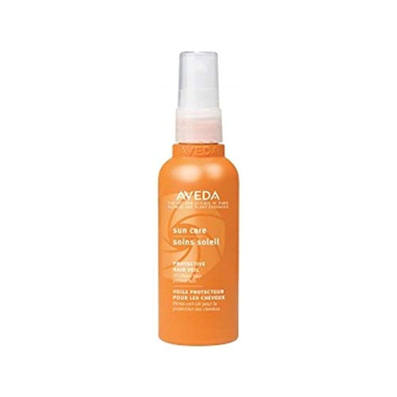 神経衰弱馬鹿げたカラス[AVEDA ] アヴェダサンケア保護髪のベール(100ミリリットル) - Aveda Sun Care Protective Hair Veil (100ml) [並行輸入品]