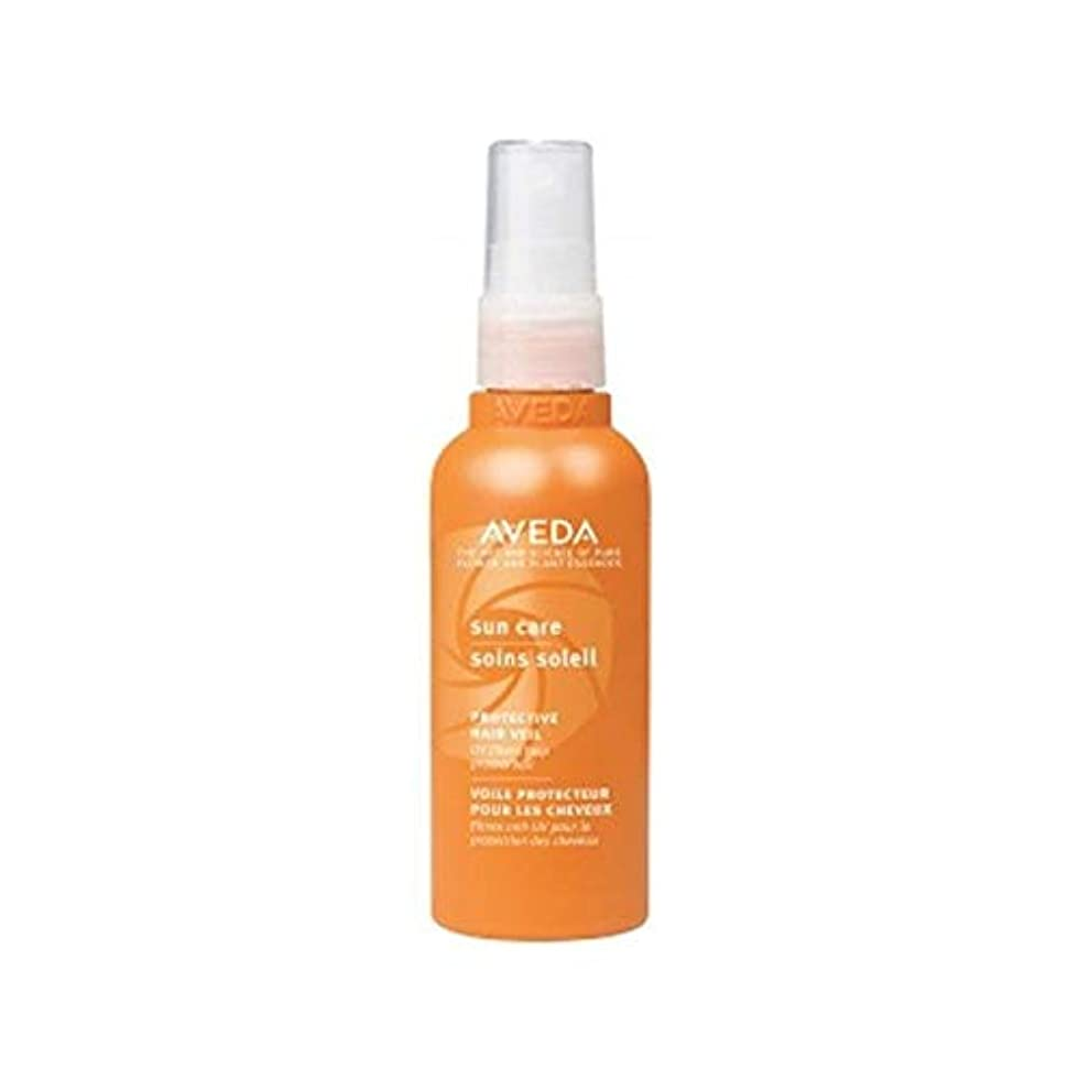サークルラダ脚[AVEDA ] アヴェダサンケア保護髪のベール(100ミリリットル) - Aveda Sun Care Protective Hair Veil (100ml) [並行輸入品]