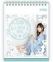 いのりまち 町民集会2018 水瀬いのり いのりん 卓上カレンダー