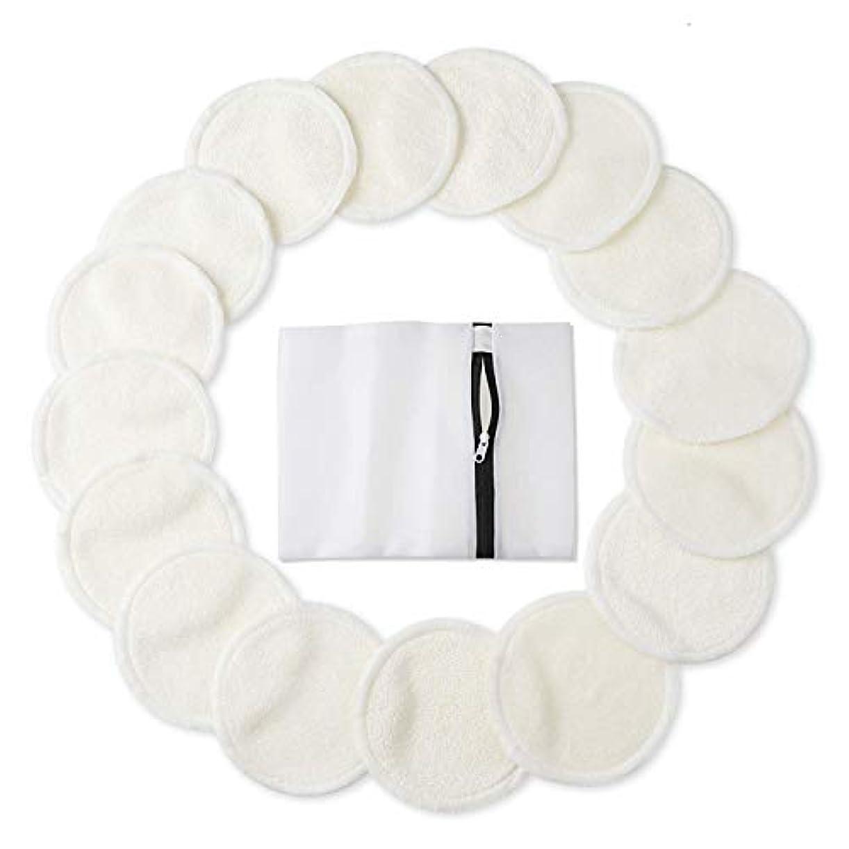 ステンレススパイラル命題Phogary 竹 メイクアップリムーバーパッドアイメイク削除顔用ランドリーバッグ洗える洗顔布で再利用可能な有機竹コットンラウンドワイプ3.15 2層