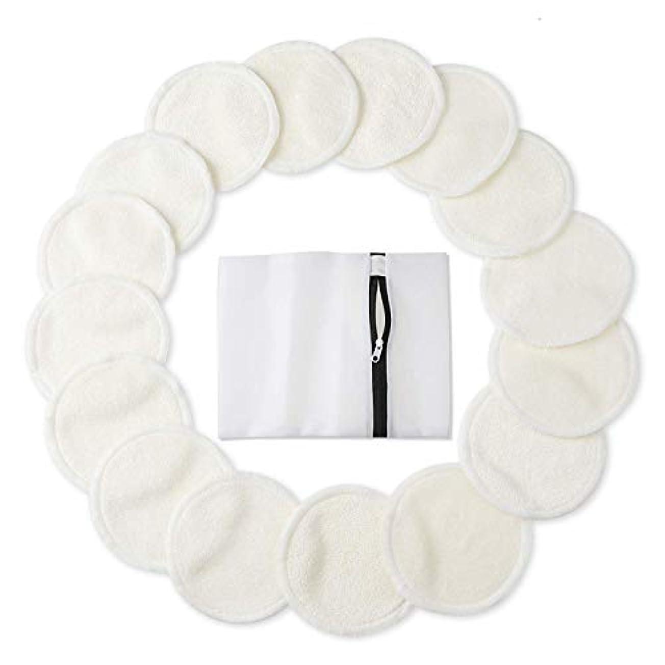 トリム縞模様のしてはいけないPhogary 竹 メイクアップリムーバーパッドアイメイク削除顔用ランドリーバッグ洗える洗顔布で再利用可能な有機竹コットンラウンドワイプ3.15 2層