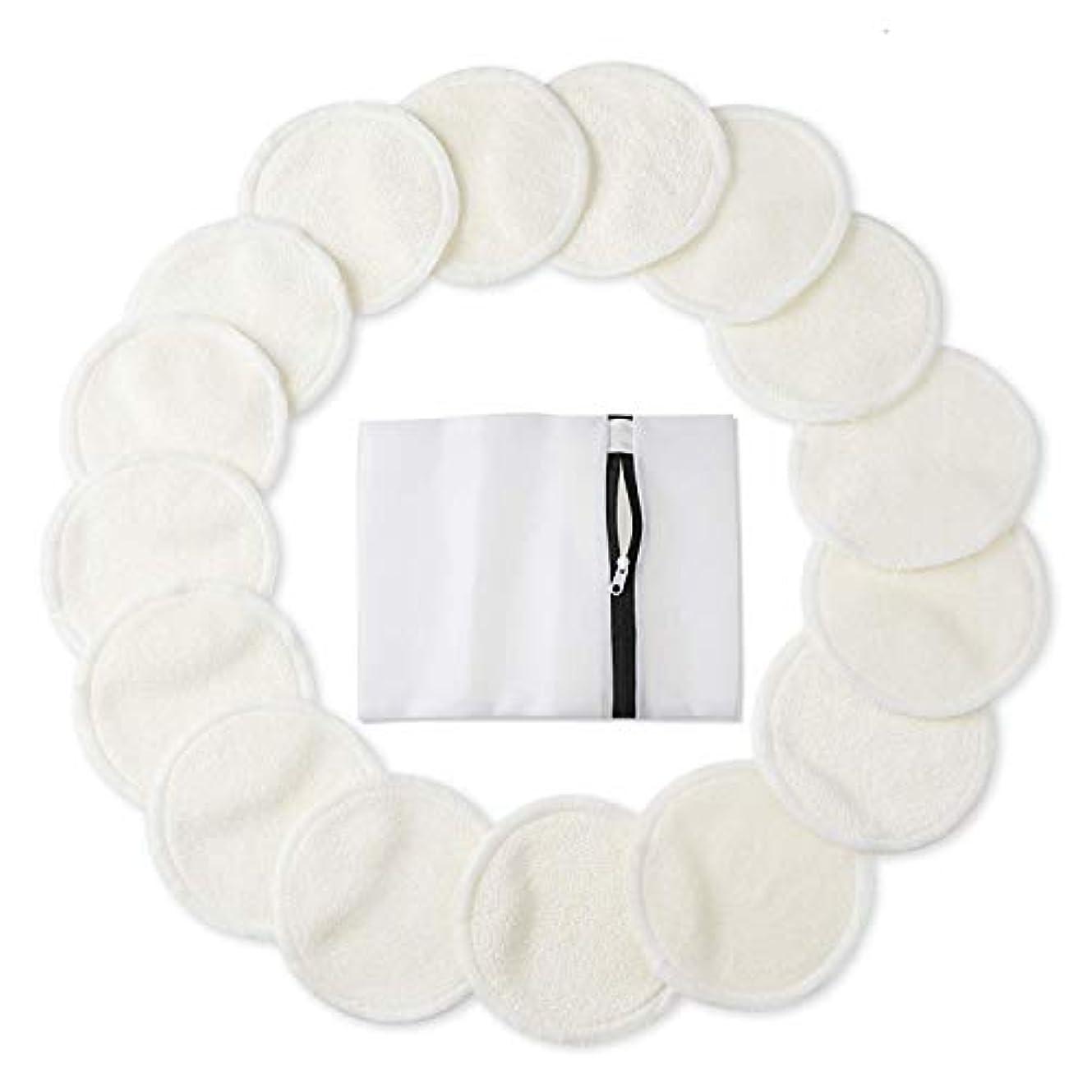 相関する透過性熱Phogary 竹 メイクアップリムーバーパッドアイメイク削除顔用ランドリーバッグ洗える洗顔布で再利用可能な有機竹コットンラウンドワイプ3.15 2層