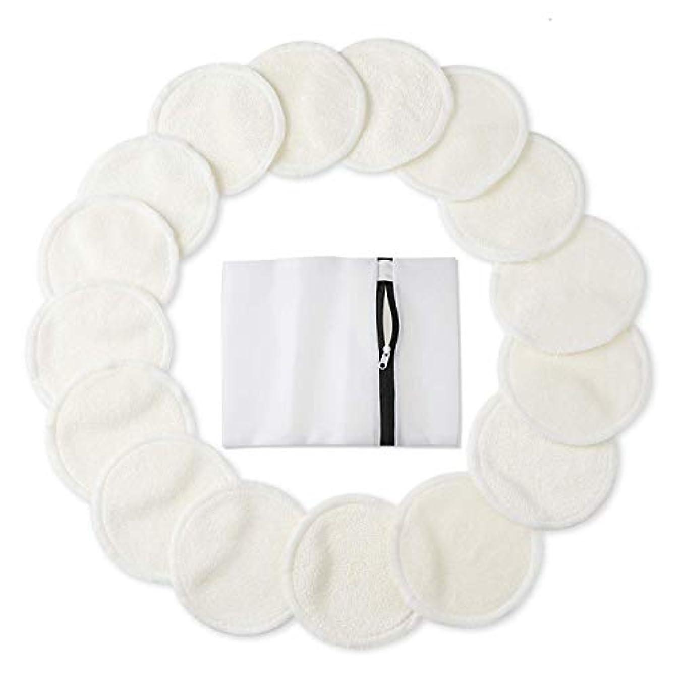 満足ラッチ音節Phogary 竹 メイクアップリムーバーパッドアイメイク削除顔用ランドリーバッグ洗える洗顔布で再利用可能な有機竹コットンラウンドワイプ3.15 2層