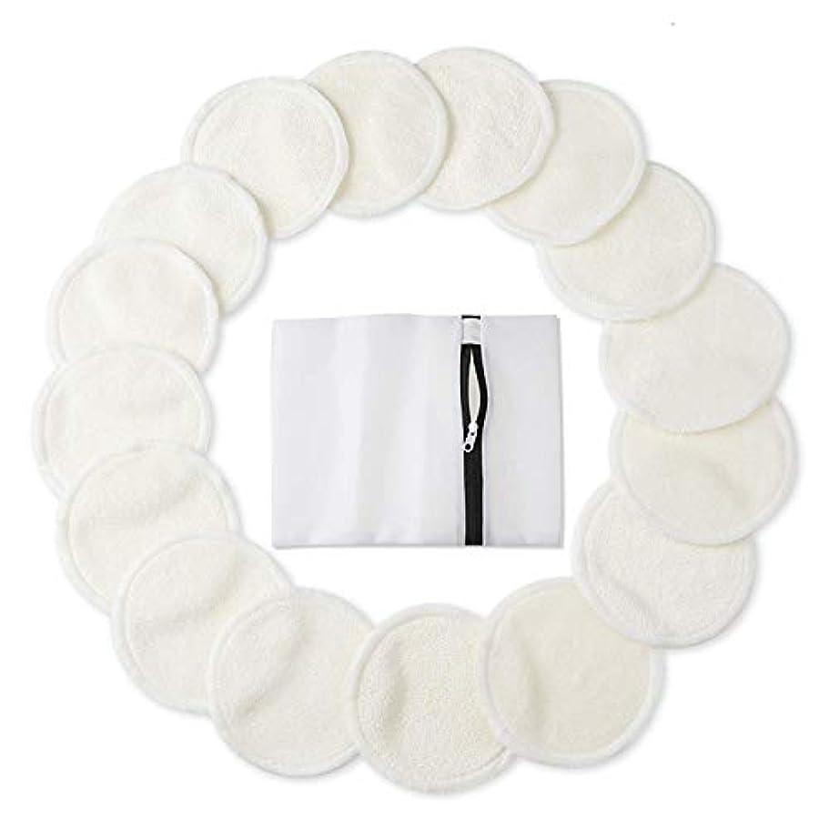 ペデスタル近く声を出してPhogary 竹 メイクアップリムーバーパッドアイメイク削除顔用ランドリーバッグ洗える洗顔布で再利用可能な有機竹コットンラウンドワイプ3.15 2層