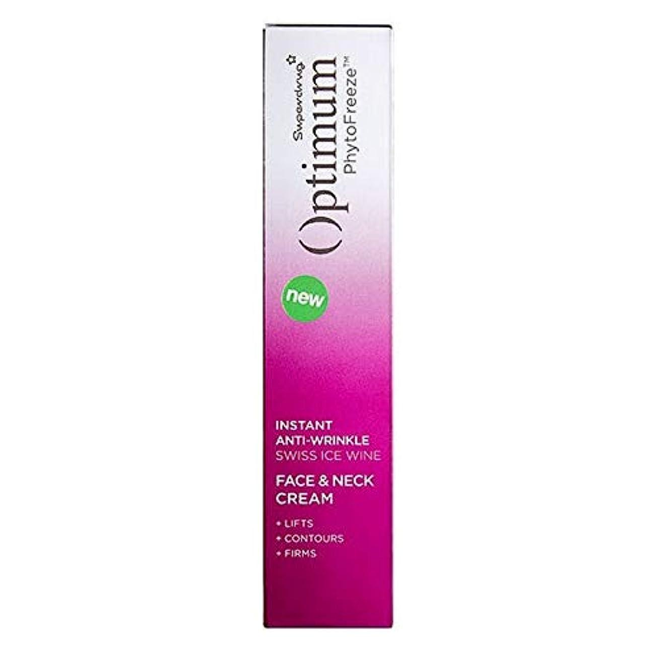 グローバル愛ジェスチャー[Optimum ] 最適Phytofreezeアイスワインの顔と首のクリーム50Ml - Optimum PhytoFreeze Ice Wine Face and Neck Cream 50ml [並行輸入品]