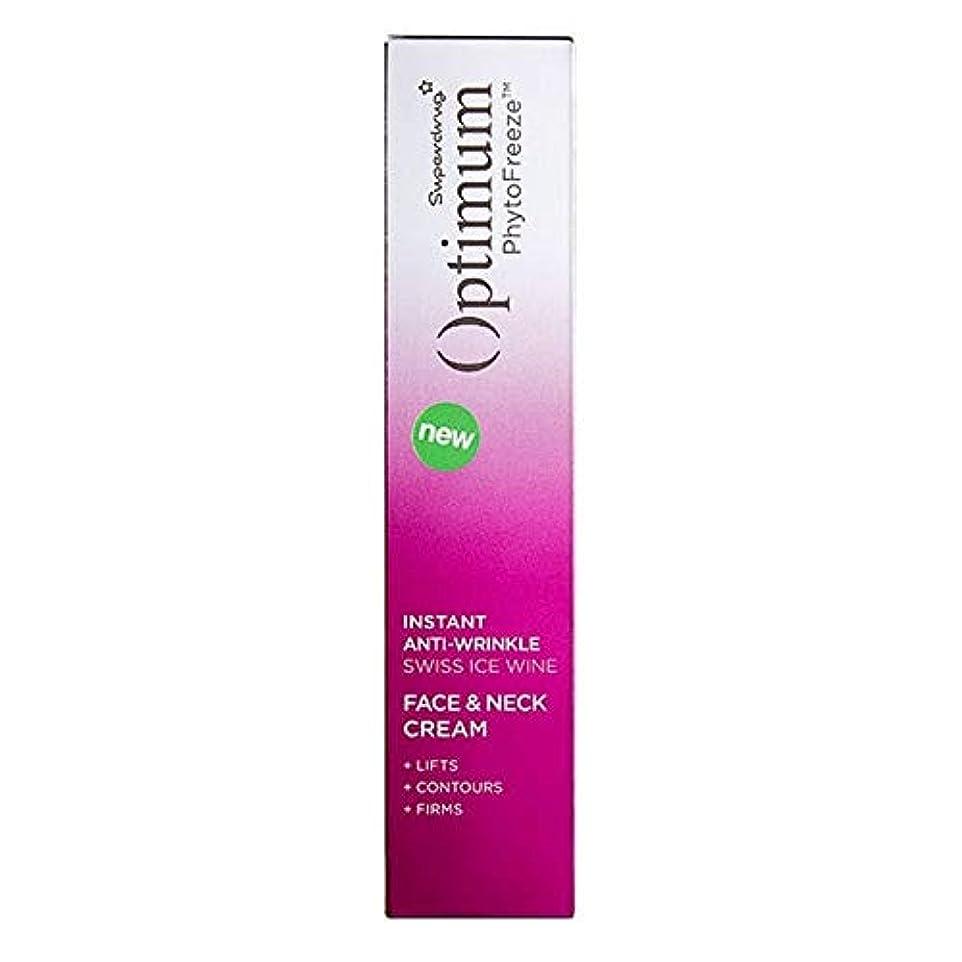 [Optimum ] 最適Phytofreezeアイスワインの顔と首のクリーム50Ml - Optimum PhytoFreeze Ice Wine Face and Neck Cream 50ml [並行輸入品]