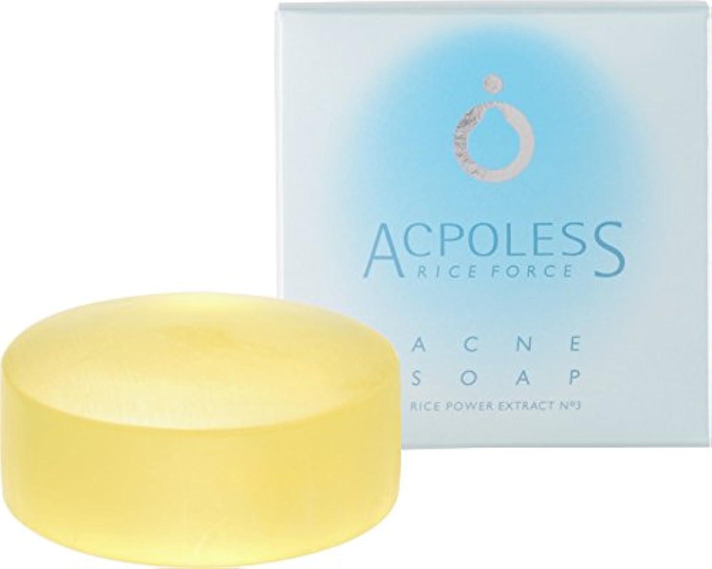 スプーン骨の折れるパッチライスフォース アクポレス アクネソープ(薬用洗顔石鹸) 80g