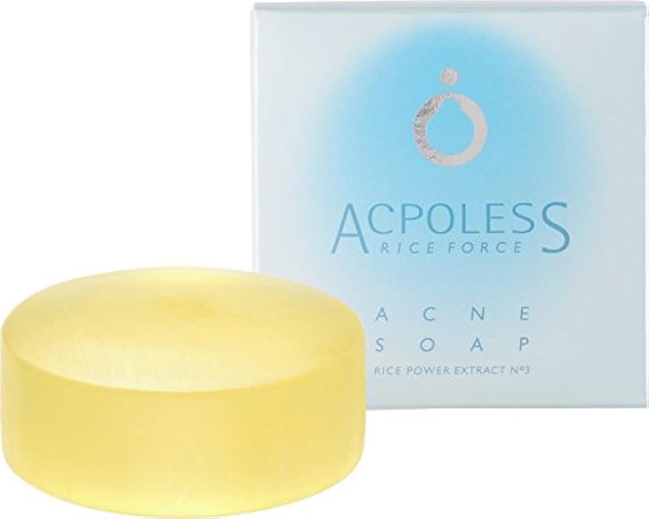 シャープチーフつまずくライスフォース アクポレス アクネソープ(薬用洗顔石鹸) 80g