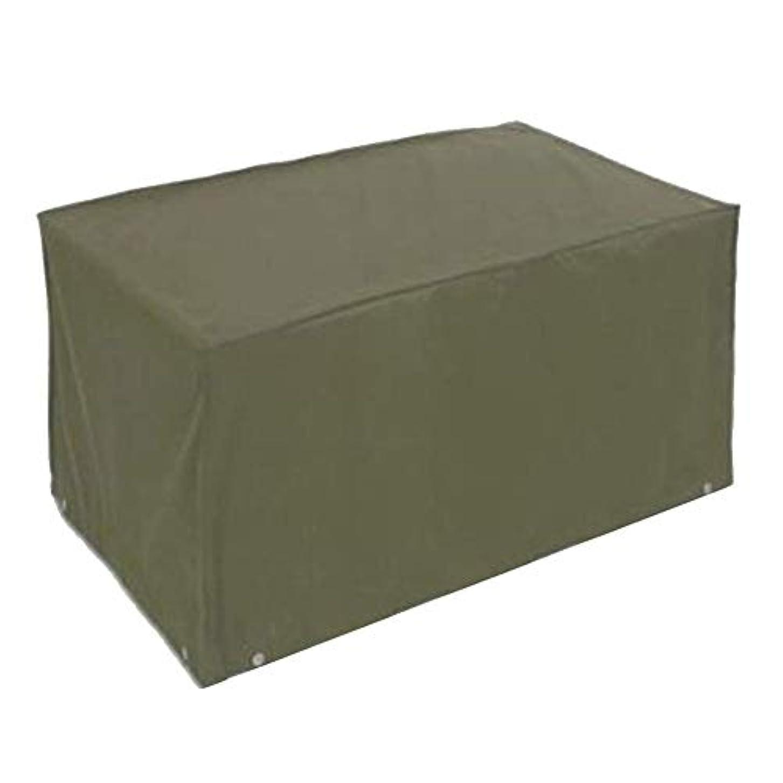 関係ハードウェア値19-yiruculture 屋外のテント屋外の庭のnitureカバー防水および防水屋外の紫外線日除けの防水シート (Color : A, サイズ : 270x180x89cm)