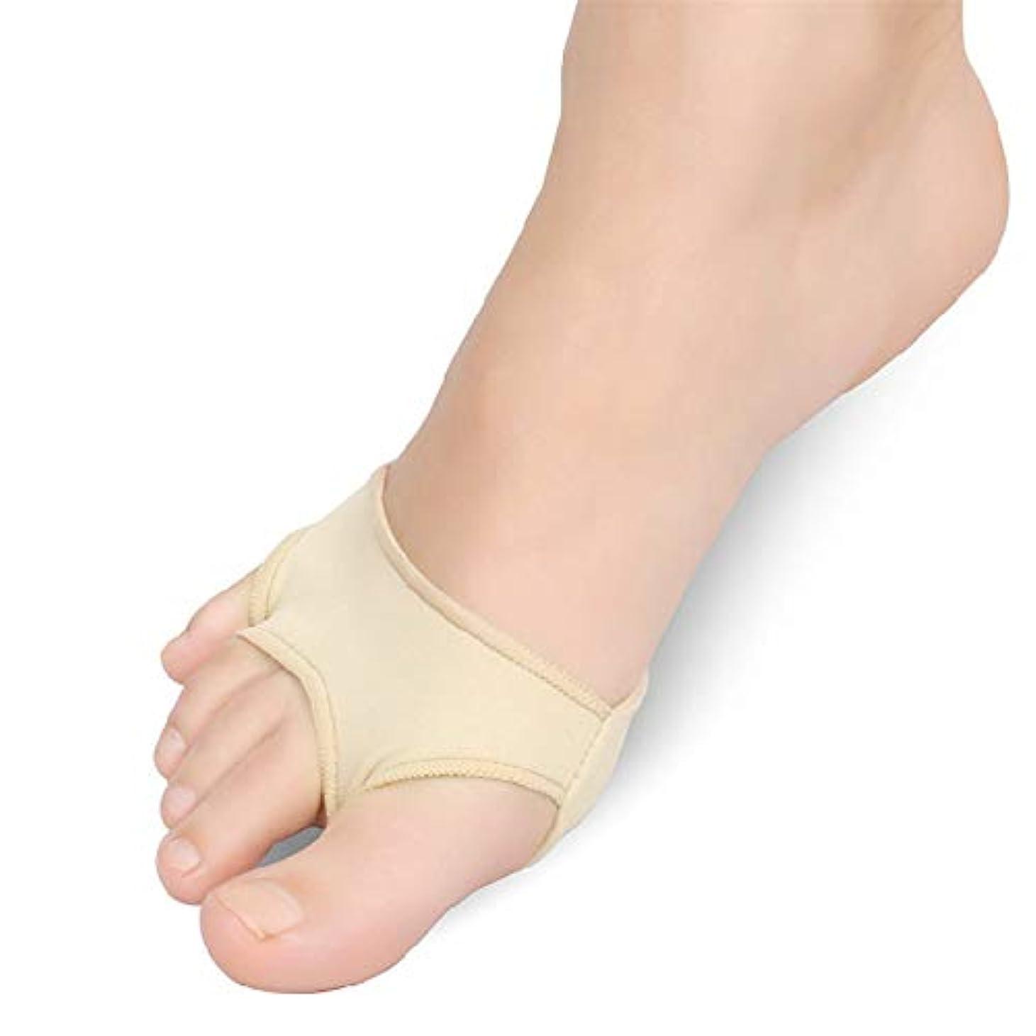 アンティークつかの間ライター足パッドの2足フットゲル前足中足痛緩和吸収クッションボール,S