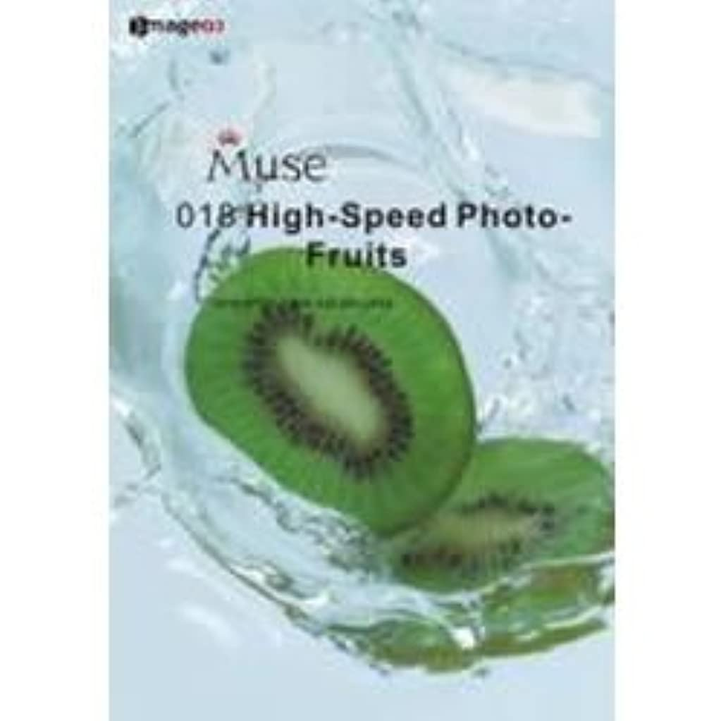 上下する噴水いくつかのミューズ Vol.18 瞬間写真 果物