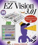 EZ Vision 3.0J マルチメディアサウンドパック 3