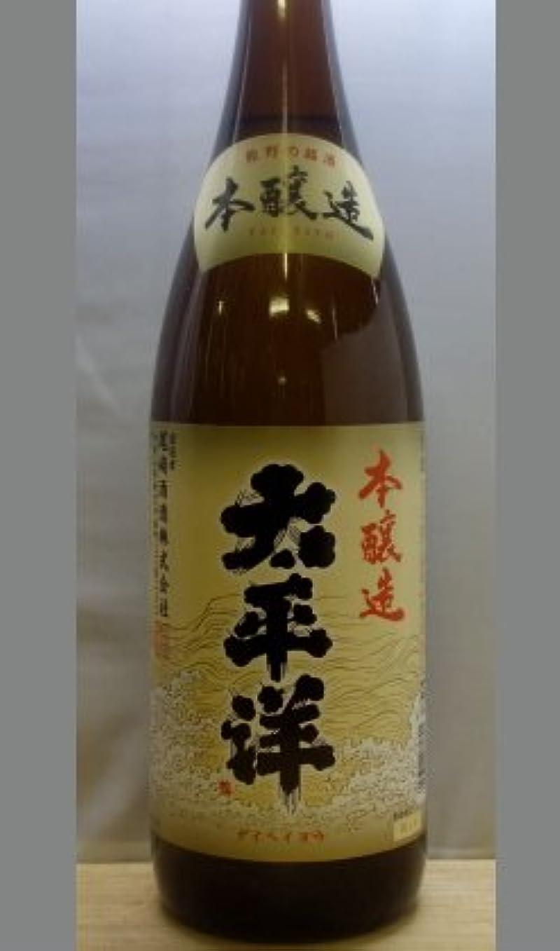 外部建物陪審尾崎酒造 太平洋本醸造1800ml