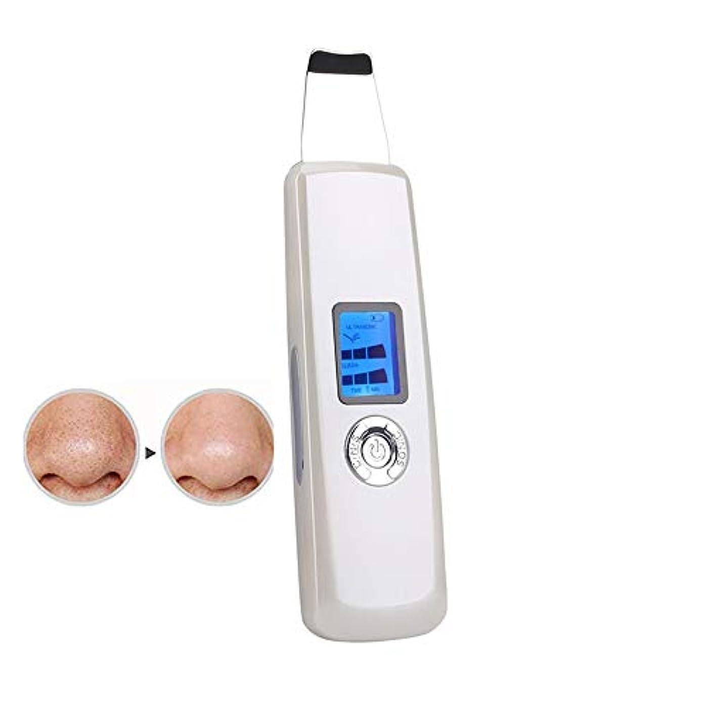 祖母性交取り戻す顔の皮膚スクラバー、電気SPAジェントルブラックヘッドリムーバー、充電式美容ツールマッサージャーにきびグリース毛穴クリーナーリンクルリムーバー面皰Extractorのスキンケア