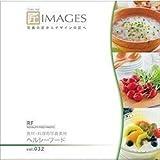 匠IMAGES Vol.032 食材・料理の写真素材 ヘルシーフード