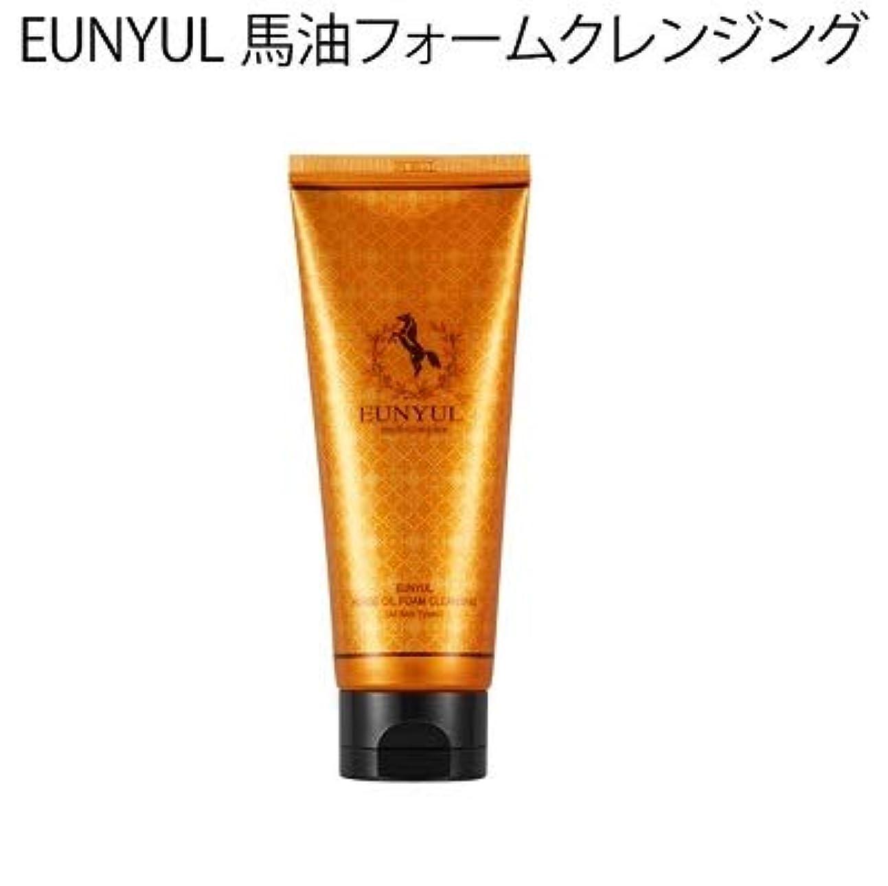ライセンス重要なトラフ韓国 EUNYUL 馬油フォームクレンジング 洗顔フォーム(150ml)
