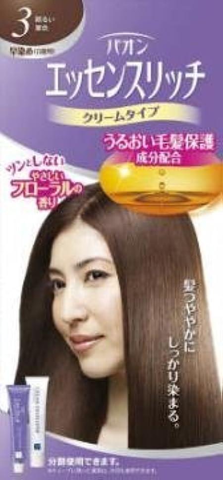 【シュワルツコフヘンケル】パオン エッセンスリッチ クリームタイプ 3 明るい栗色 ×10個セット