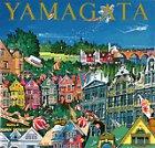ヒロ・ヤマガタの世界―色彩の詩人