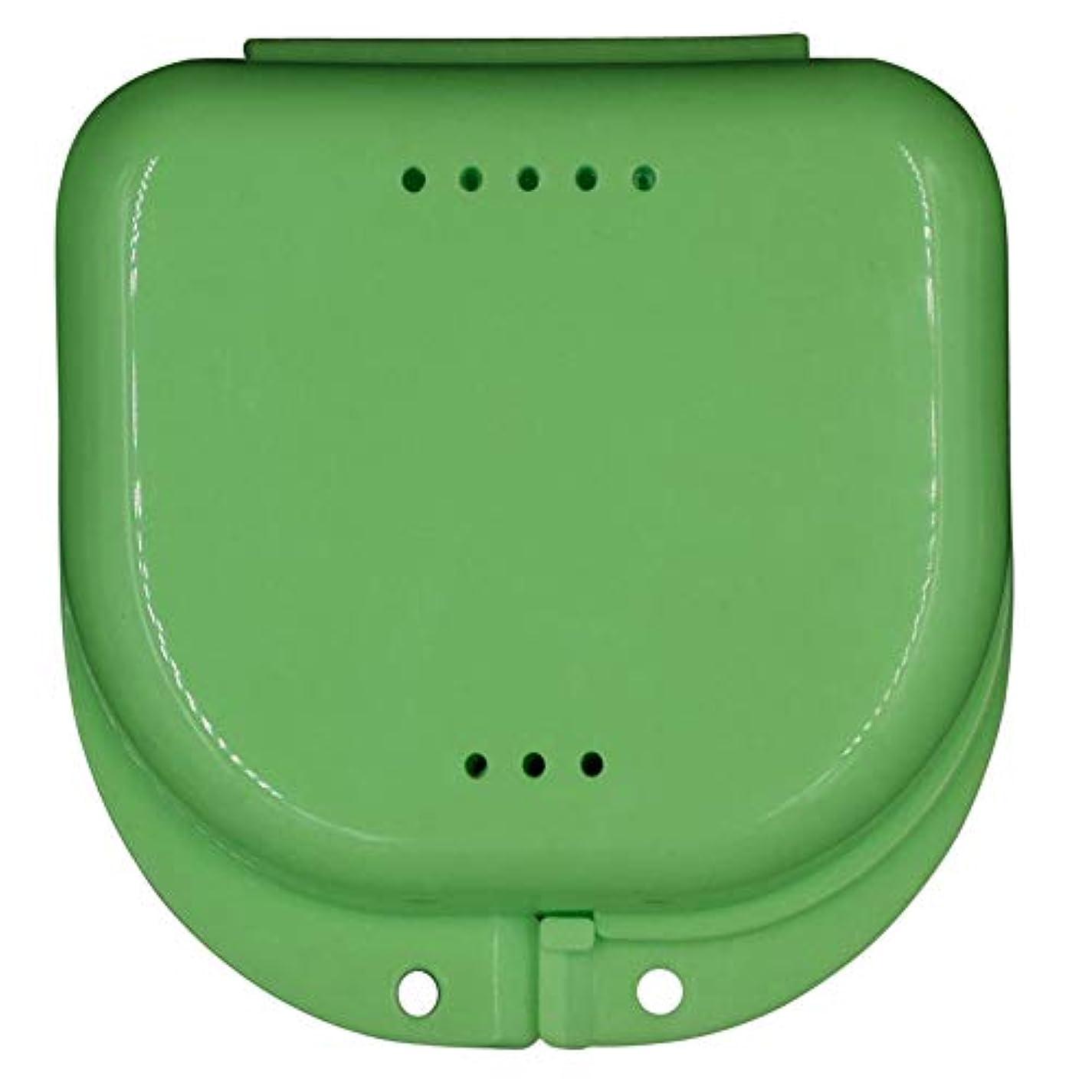 純粋なサンダル詳細なDream 義歯ボックス 入れ歯ケース 義歯収納容器 入れ歯収納 義歯ケース 保管ケース 軽量 携帯便利 ストレーナー付き (グリーン)