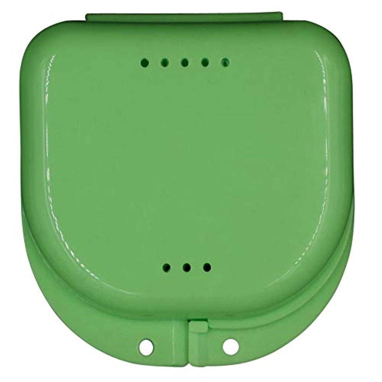 Dream 義歯ボックス 入れ歯ケース 義歯収納容器 入れ歯収納 義歯ケース 保管ケース 軽量 携帯便利 ストレーナー付き (グリーン)