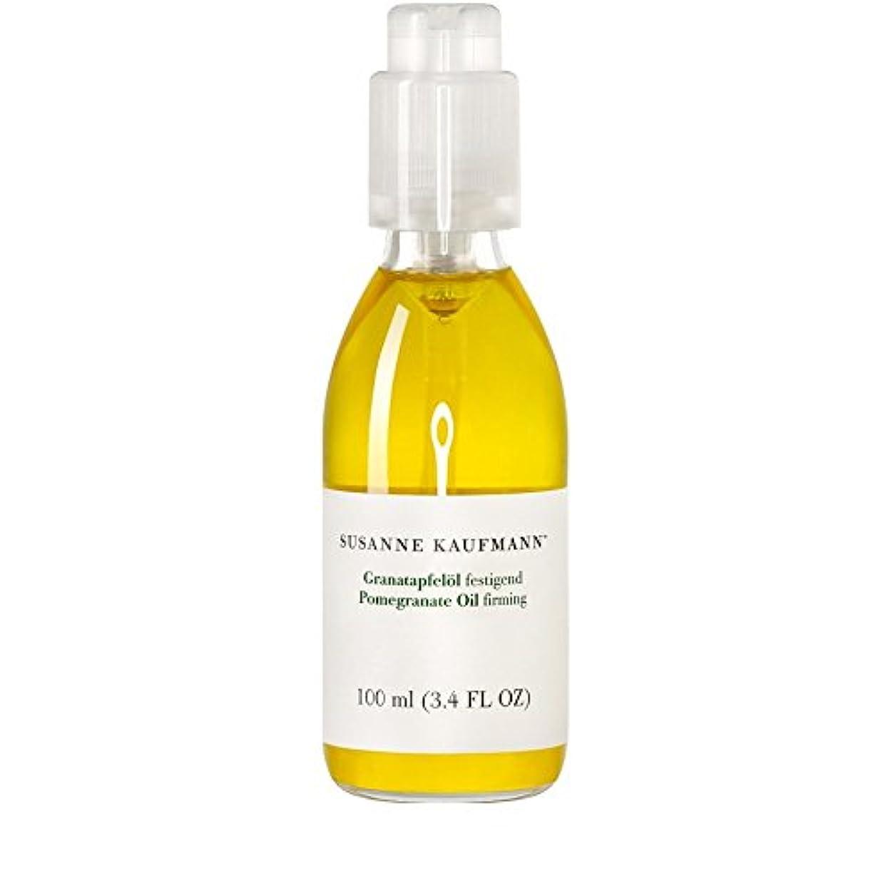 喜び苦味抗生物質Susanne Kaufmann Pomegranate Oil 100ml (Pack of 6) - スザンヌカウフマンザクロオイル100ミリリットル x6 [並行輸入品]