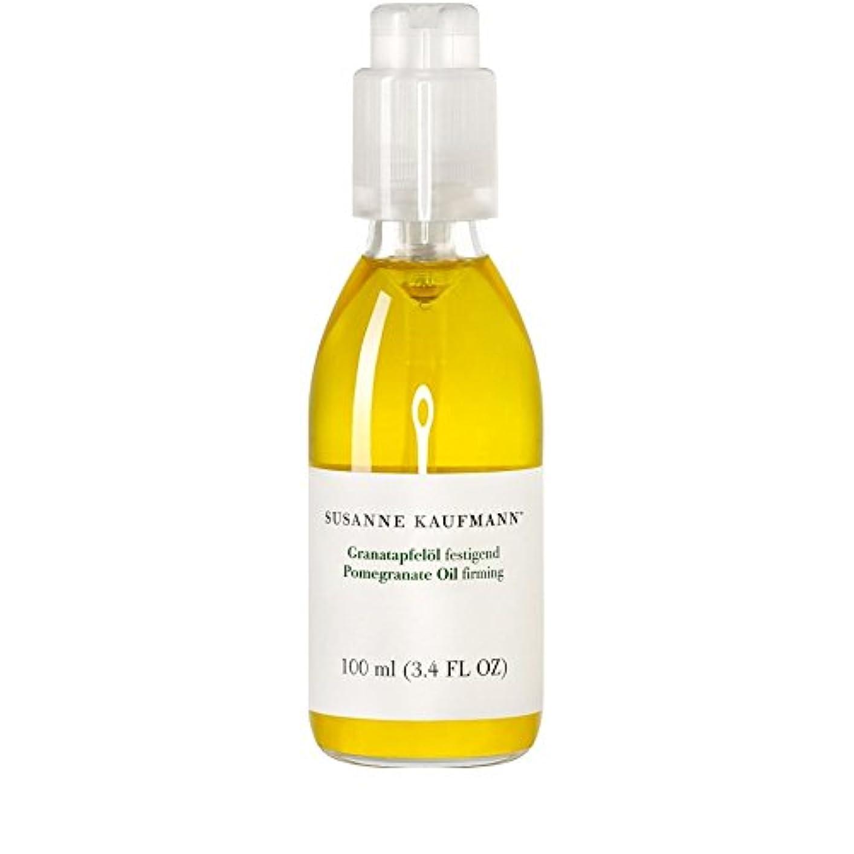 すり人口バスルームSusanne Kaufmann Pomegranate Oil 100ml (Pack of 6) - スザンヌカウフマンザクロオイル100ミリリットル x6 [並行輸入品]