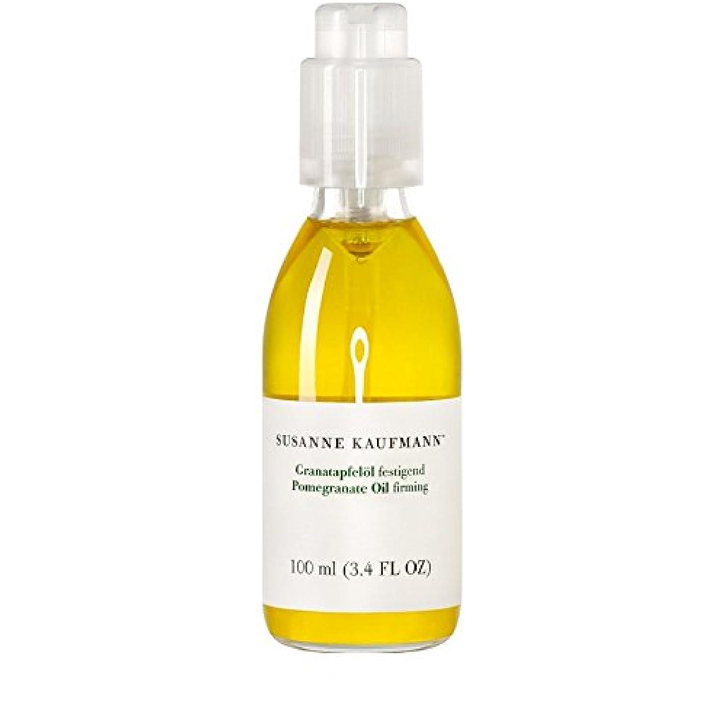 マオリ大聖堂派生するSusanne Kaufmann Pomegranate Oil 100ml (Pack of 6) - スザンヌカウフマンザクロオイル100ミリリットル x6 [並行輸入品]