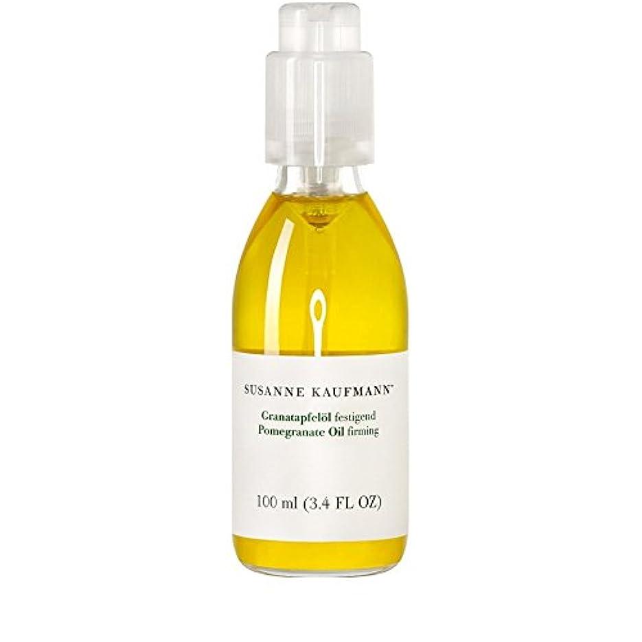 属するオフセット発火するSusanne Kaufmann Pomegranate Oil 100ml (Pack of 6) - スザンヌカウフマンザクロオイル100ミリリットル x6 [並行輸入品]