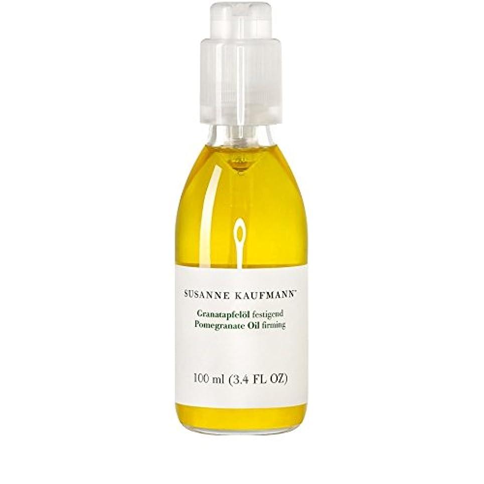 性能呼ぶプリーツスザンヌカウフマンザクロオイル100ミリリットル x2 - Susanne Kaufmann Pomegranate Oil 100ml (Pack of 2) [並行輸入品]