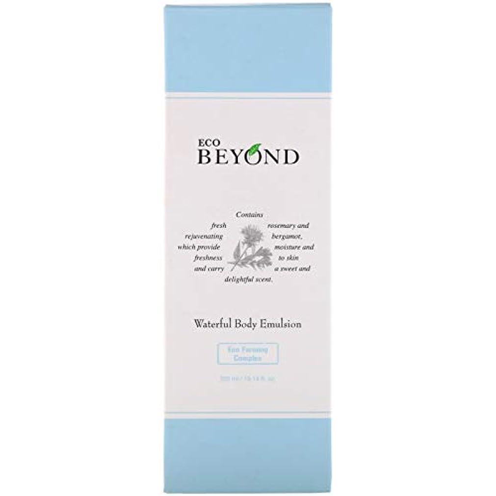 光沢のある途方もない科学者[ビヨンド] BEYOND [ウォーターフル ボディ エマルジョン 300ml] Waterful Body Emulsion 300ml [海外直送品]