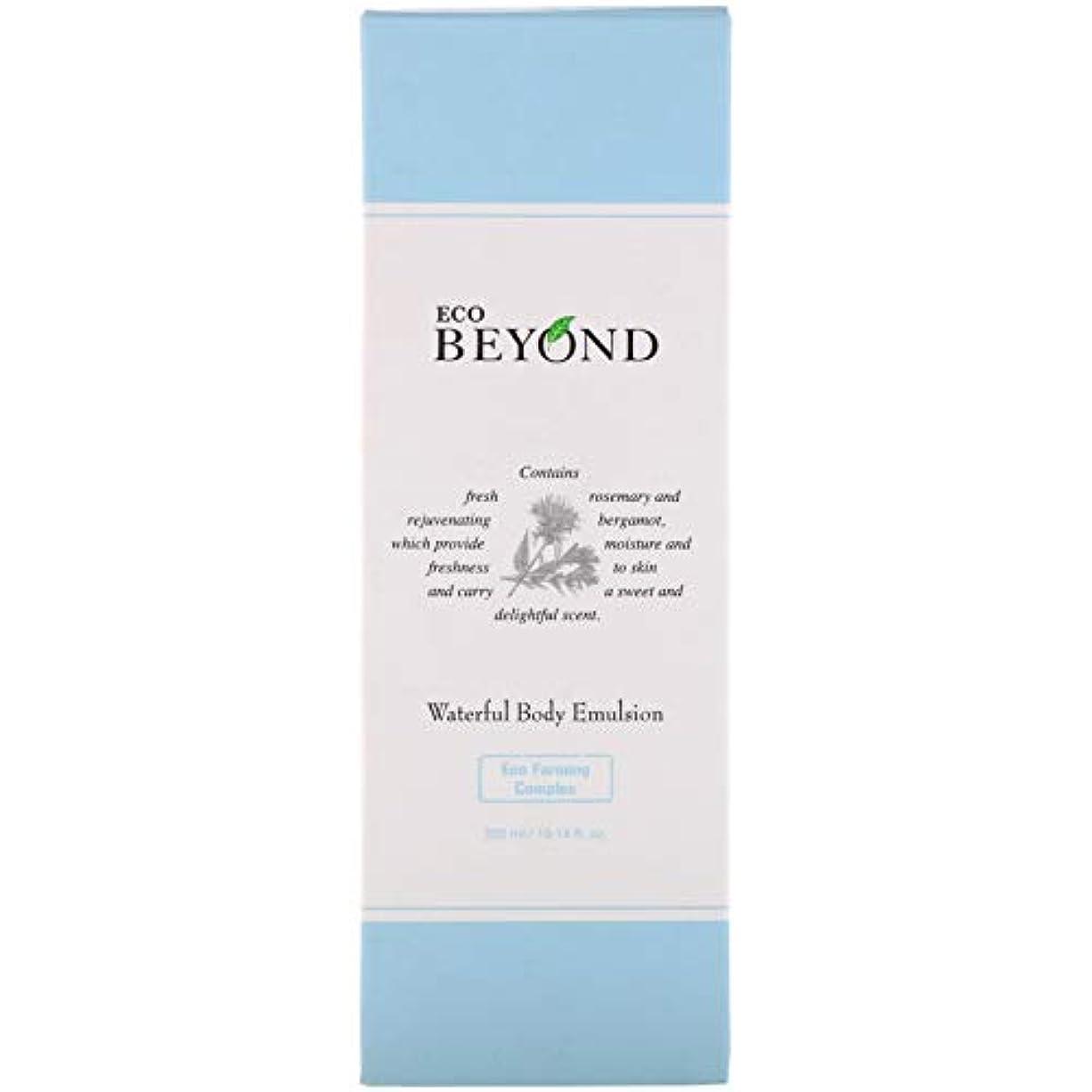 ステンレスリングバック保護する[ビヨンド] BEYOND [ウォーターフル ボディ エマルジョン 300ml] Waterful Body Emulsion 300ml [海外直送品]