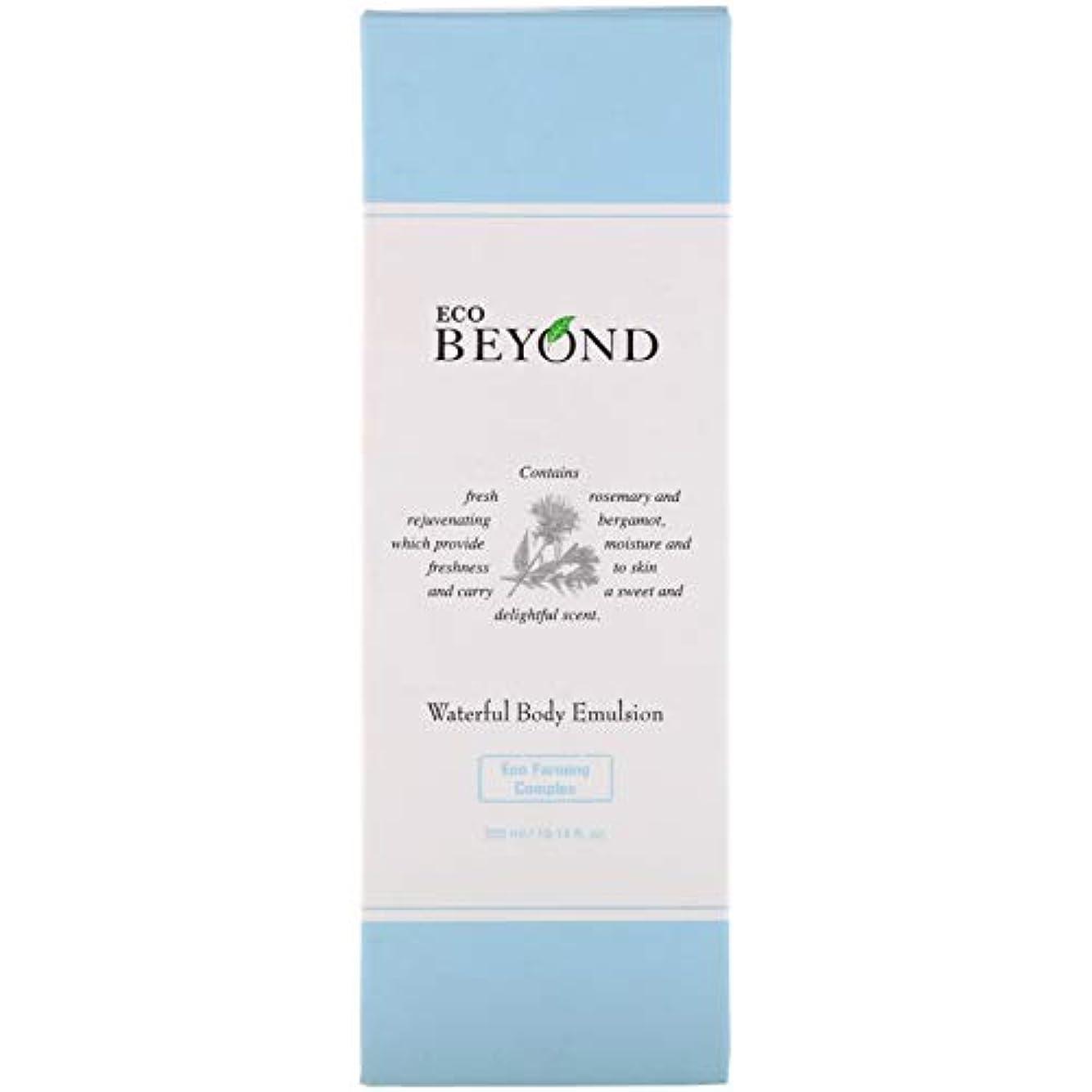 議題日没皮肉な[ビヨンド] BEYOND [ウォーターフル ボディ エマルジョン 300ml] Waterful Body Emulsion 300ml [海外直送品]