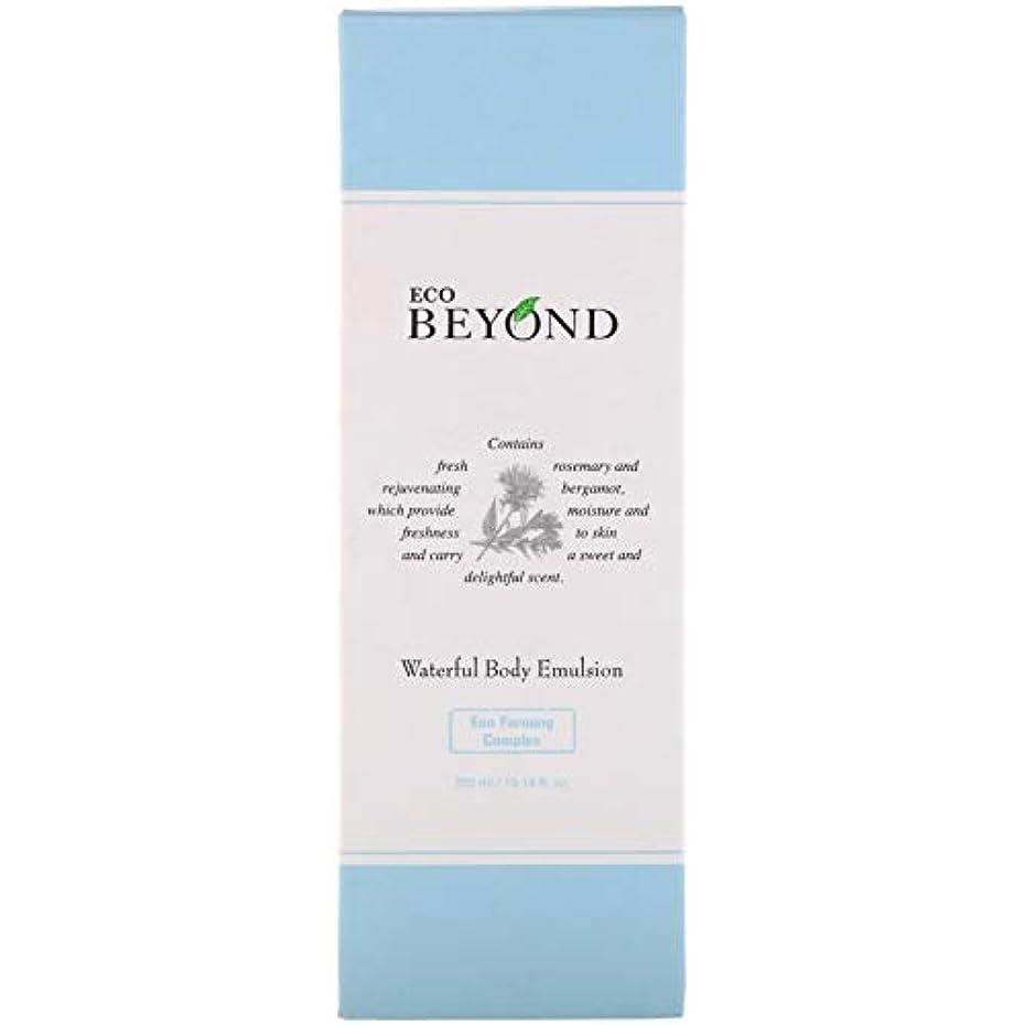 かる賢明な謎めいた[ビヨンド] BEYOND [ウォーターフル ボディ エマルジョン 300ml] Waterful Body Emulsion 300ml [海外直送品]