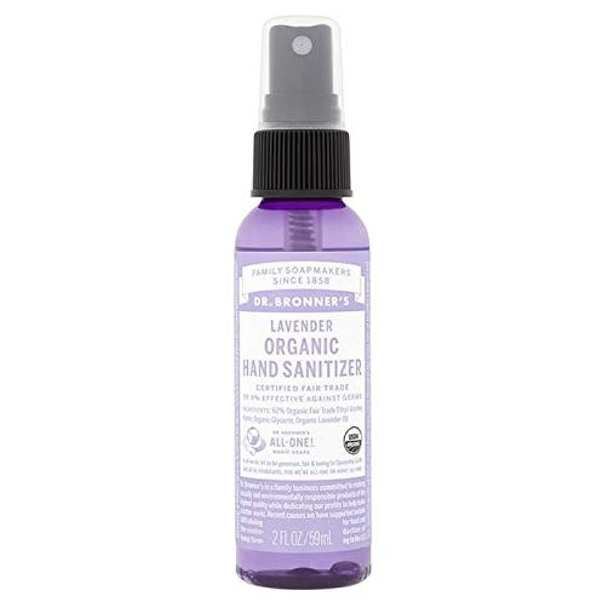 フロンティア変色する忍耐[Dr Bronner] Dr。ブロナーズ有機手の消毒剤、ラベンダー60ミリリットル - Dr. Bronner's Organic Hand Sanitiser, Lavender 60ml [並行輸入品]