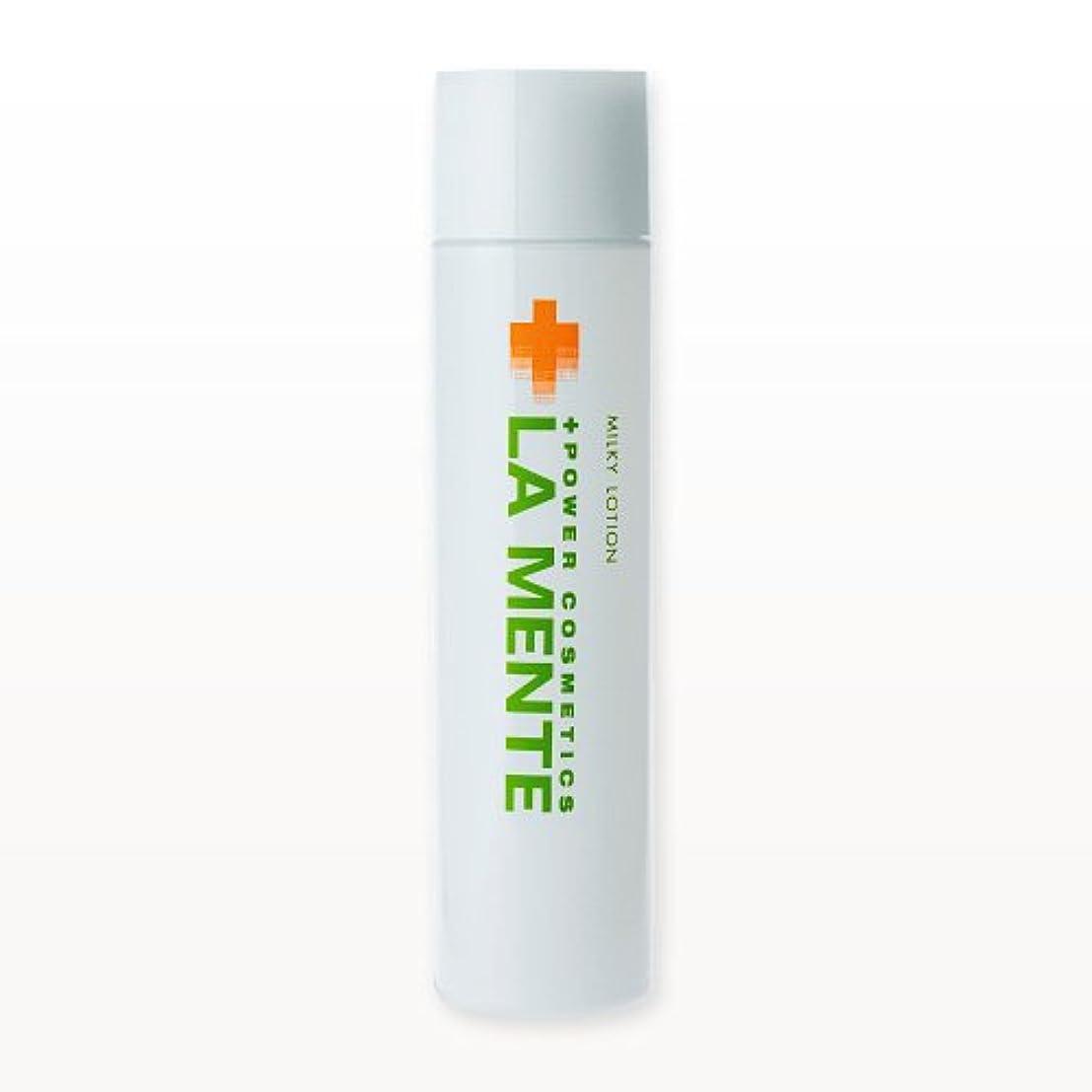 キュービックタイトルどんなときもラメンテ(LA MENTE) 薬用 ミルキィローション 150mL 美白&保湿ローション