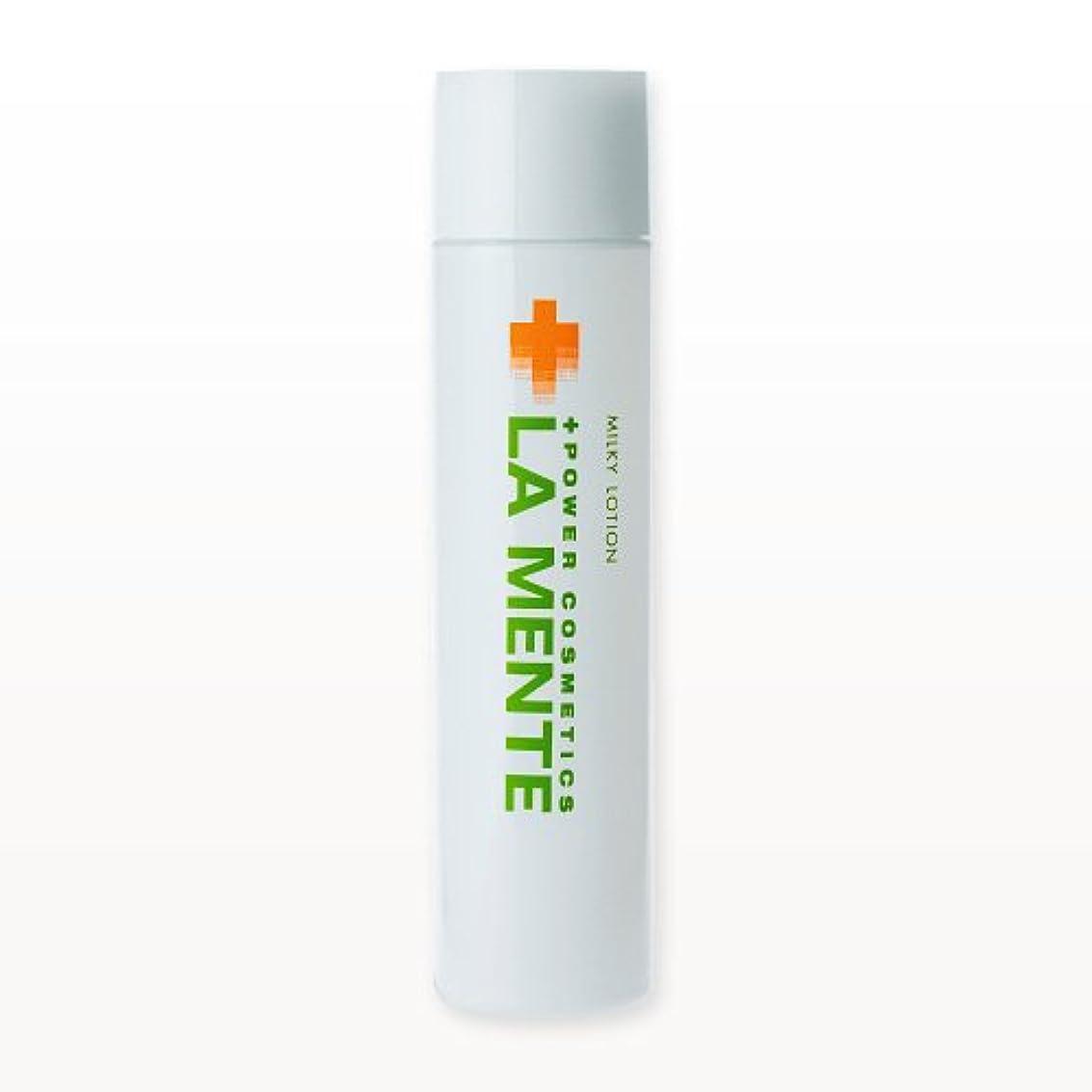 ブラウンなめらかなフレッシュラメンテ(LA MENTE) 薬用 ミルキィローション 150mL 美白&保湿ローション