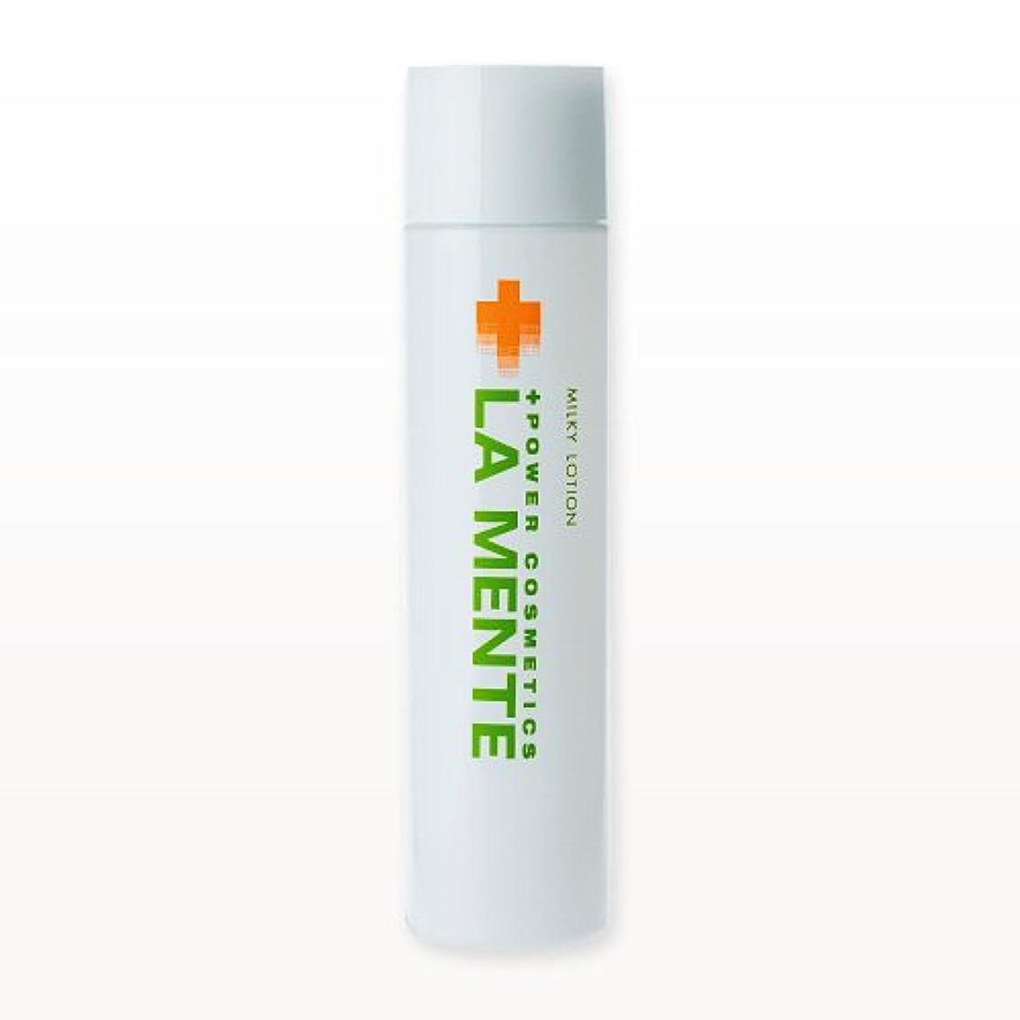 機会フレームワーク臭いラメンテ(LA MENTE) 薬用 ミルキィローション 150mL 美白&保湿ローション