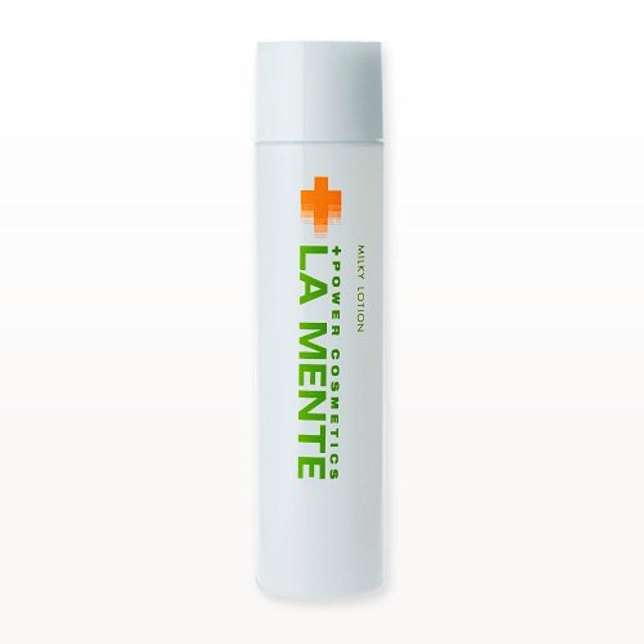コンパイルインディカクラブラメンテ(LA MENTE) 薬用 ミルキィローション 150mL 美白&保湿ローション