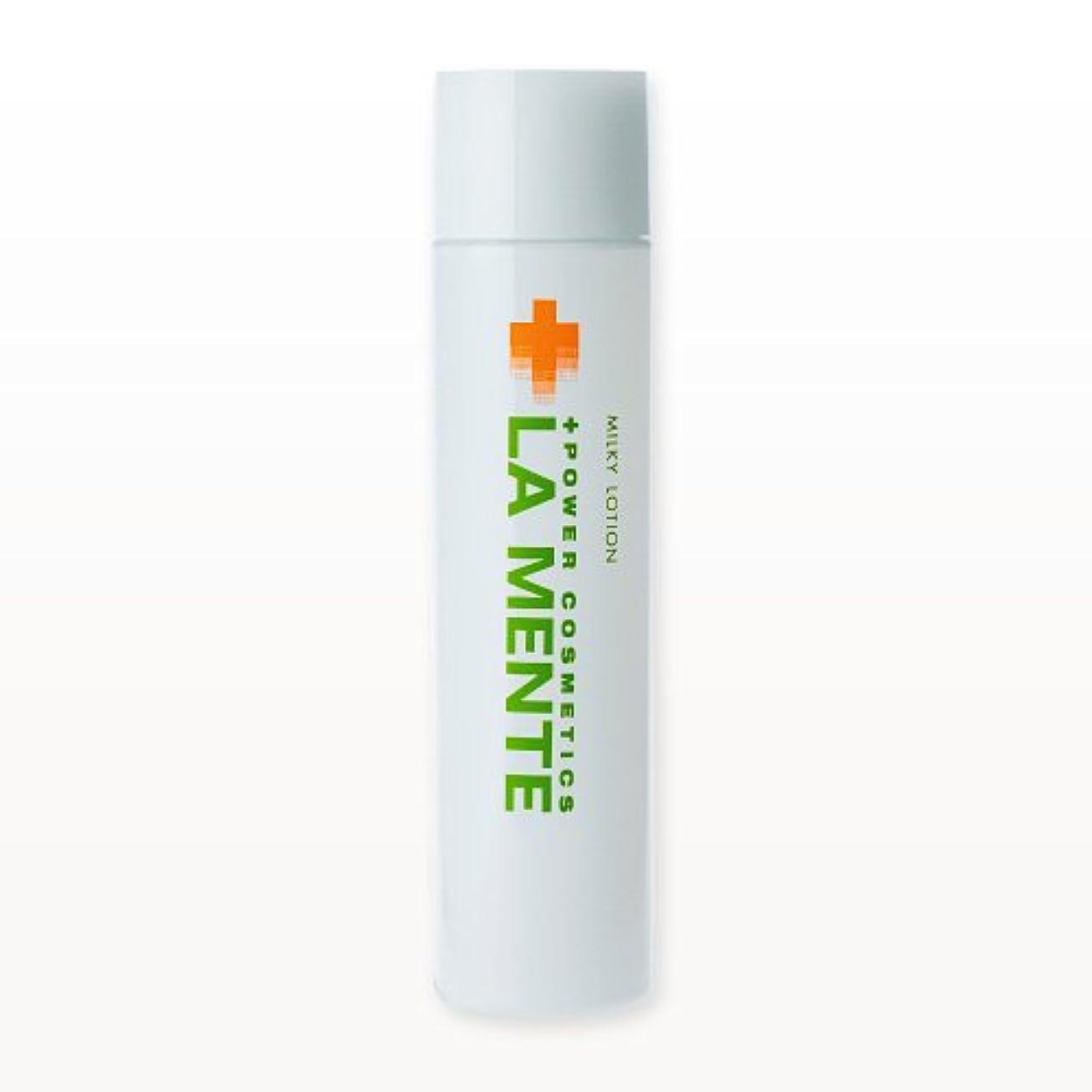 養う何伝えるラメンテ(LA MENTE) 薬用 ミルキィローション 150mL 美白&保湿ローション