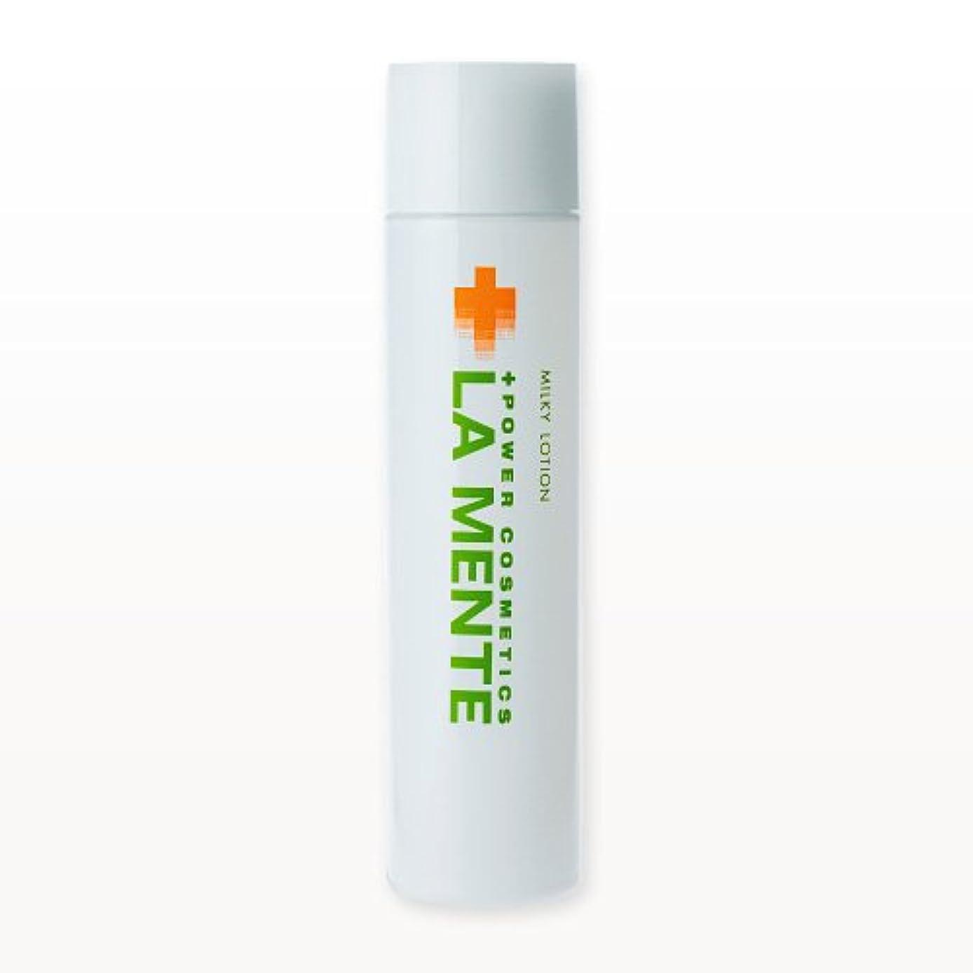 アトミックブロックする最終的にラメンテ(LA MENTE) 薬用 ミルキィローション 150mL 美白&保湿ローション