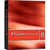 Flash 8 Professional 日本語版