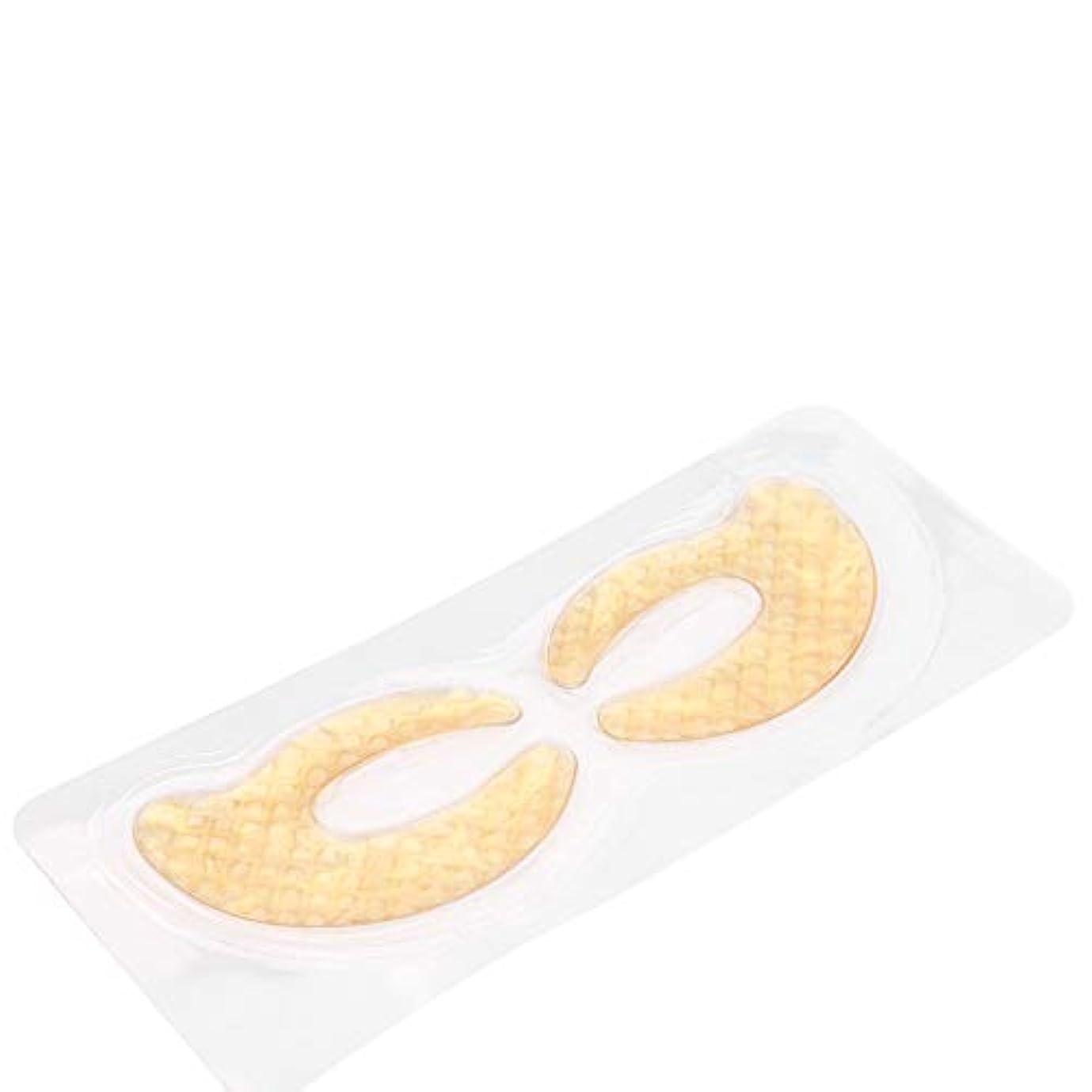 夕食を作るスケルトンご意見多機能クリスタルアンチエイジングアイマスク-ダークサークルの除去(01)