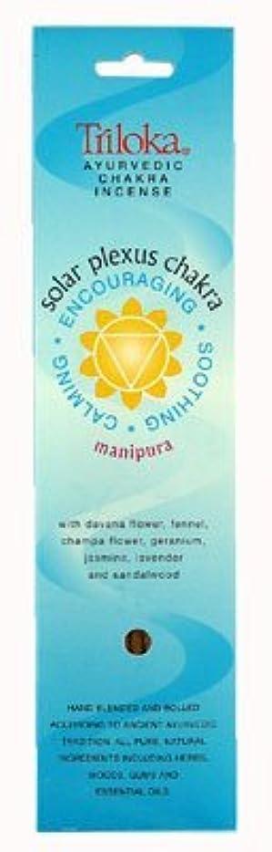 別れる評議会ウェブSolar Plexus Chakra - Triloka Ayurvedic Chakra Incense - 10 Sticks [並行輸入品]