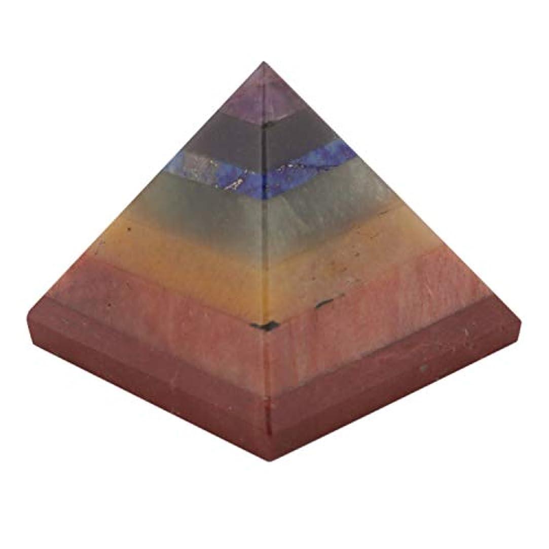 当社高めるフェザーHealing Crystals India A Single 7 Gemstone Yogic Chakra (Root (Muladhara), Sacral (Swadhisthana), Solar Plexus...