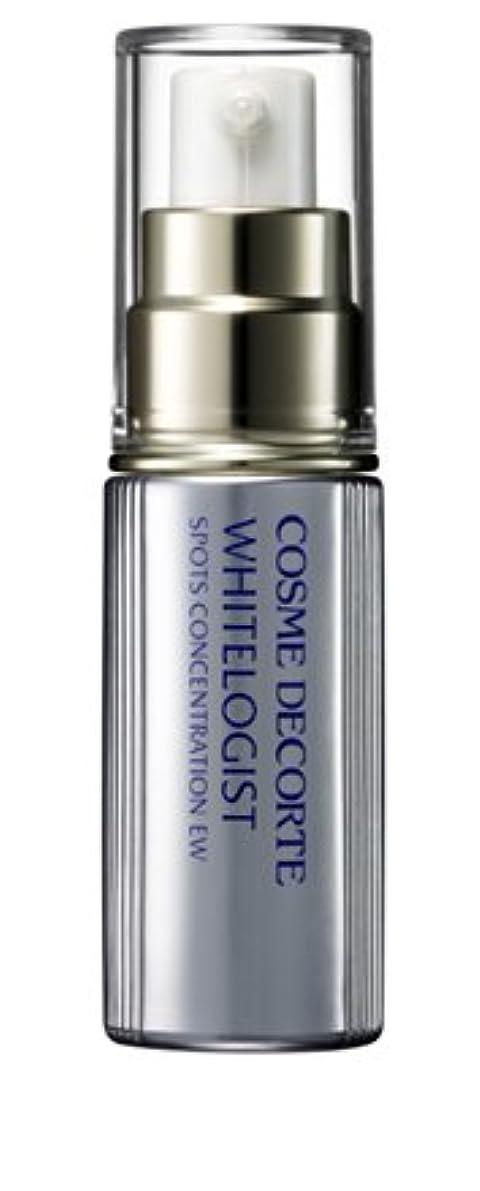 たとえ混乱した試用コーセー ホワイトロジスト スポッツ コンセントレイション EW 美白美容液 [医薬部外品] 40mL【ポンプタイプ用レフィル】