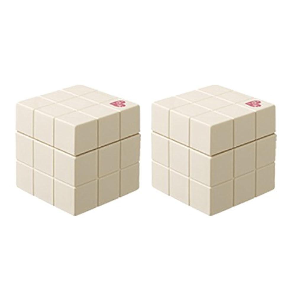 無暗殺分離【X2個セット】 アリミノ ピース プロデザインシリーズ ニュアンスワックス バニラ 80g