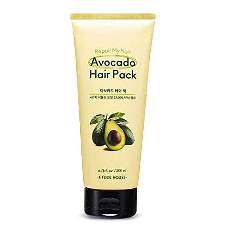 泥沼クラウドくエチュードハウスリペアマイヘア ヘアパック Etude House Repair My Hair Pack Avocado 200ml [並行輸入品]